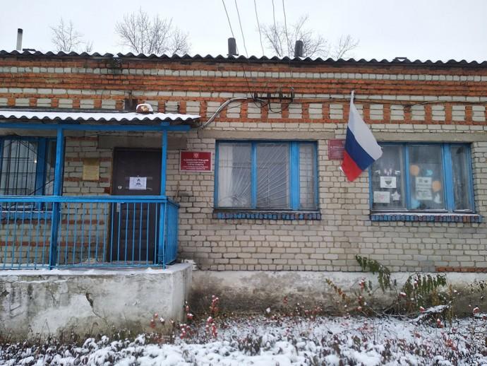 Администрация Андреевкого сельсовета  Касторенского района Курской области