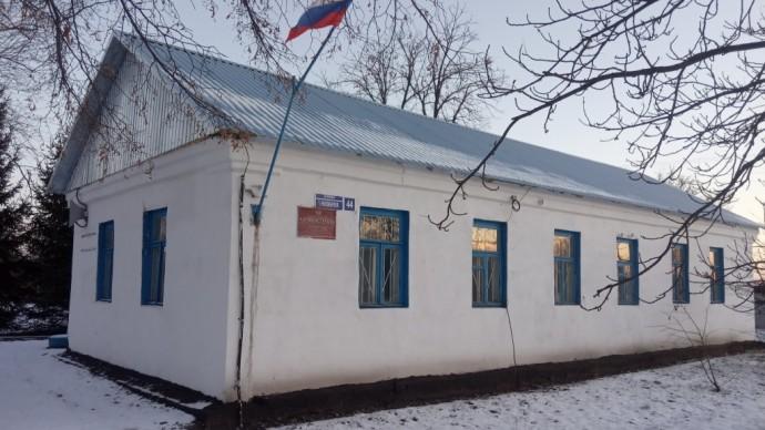 Администрация Ленинского сельсовета  Касторенского района Курской области