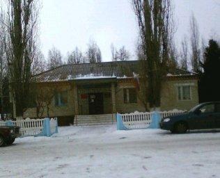 Администрация Краснознаменского сельсовета  Касторенского района Курской области